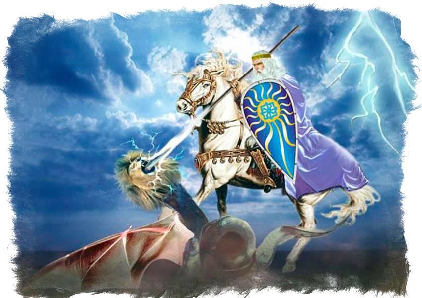 Обращение к богу перуну - молитвы, славления, гимны и подношение даров