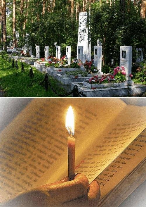 Плохие приметы на похоронах родственника: что нельзя делать в этот день