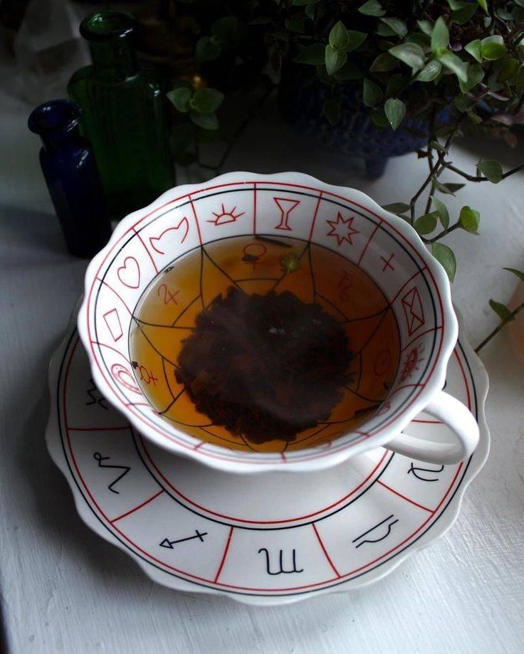 Гадание на чае – толкование символов, особенности расшифровки результатов