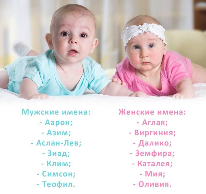 О счастливых и несчастливых женских именах : таинственное : стиль жизни : subscribe.ru