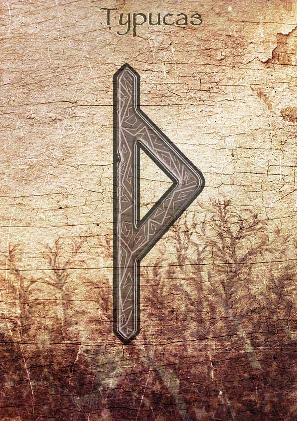 Руна турисаз: значение в отношениях, в любви, перевернутая и прямая