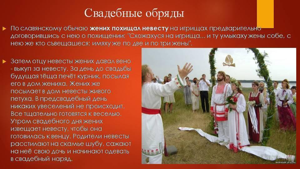 Использование славянских заговоров и правила их выполнения