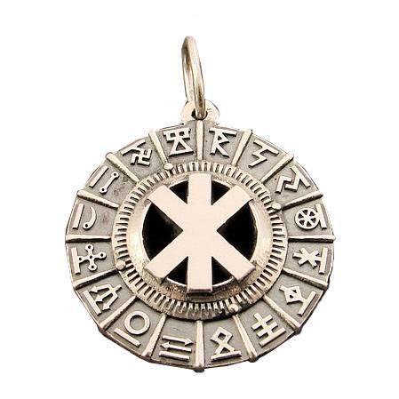 Руна йера (jera) - значение магического символа