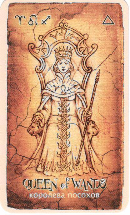 «королева жезлов» в картах таро и значение