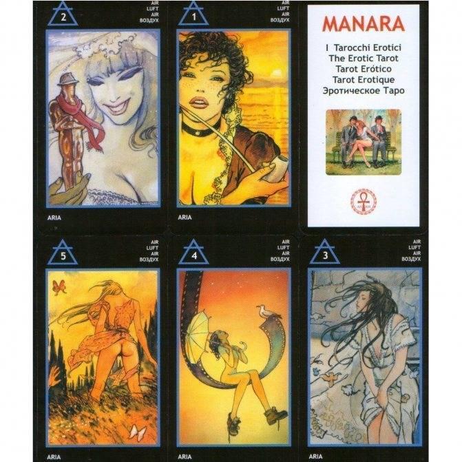 Галерея карт таро манара