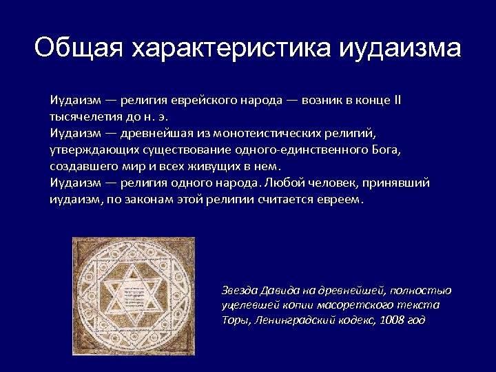 ???? славянские обереги и их значение — 58 оберегов и кратко о каждом (картинки и описания)