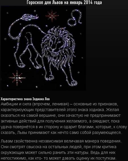 Женщина-лев в постели: характеристика знака, совместимость, советы астрологов