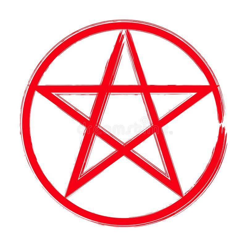 Символ звезда давида: что означает в разных культурах и как выглядит