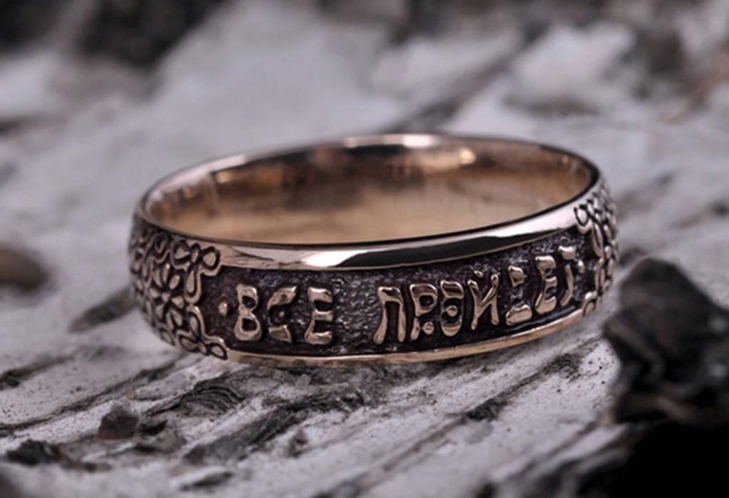 Часто задаваемые вопросы о кольце соломона