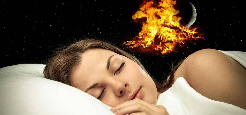 Тушить огонь во сне