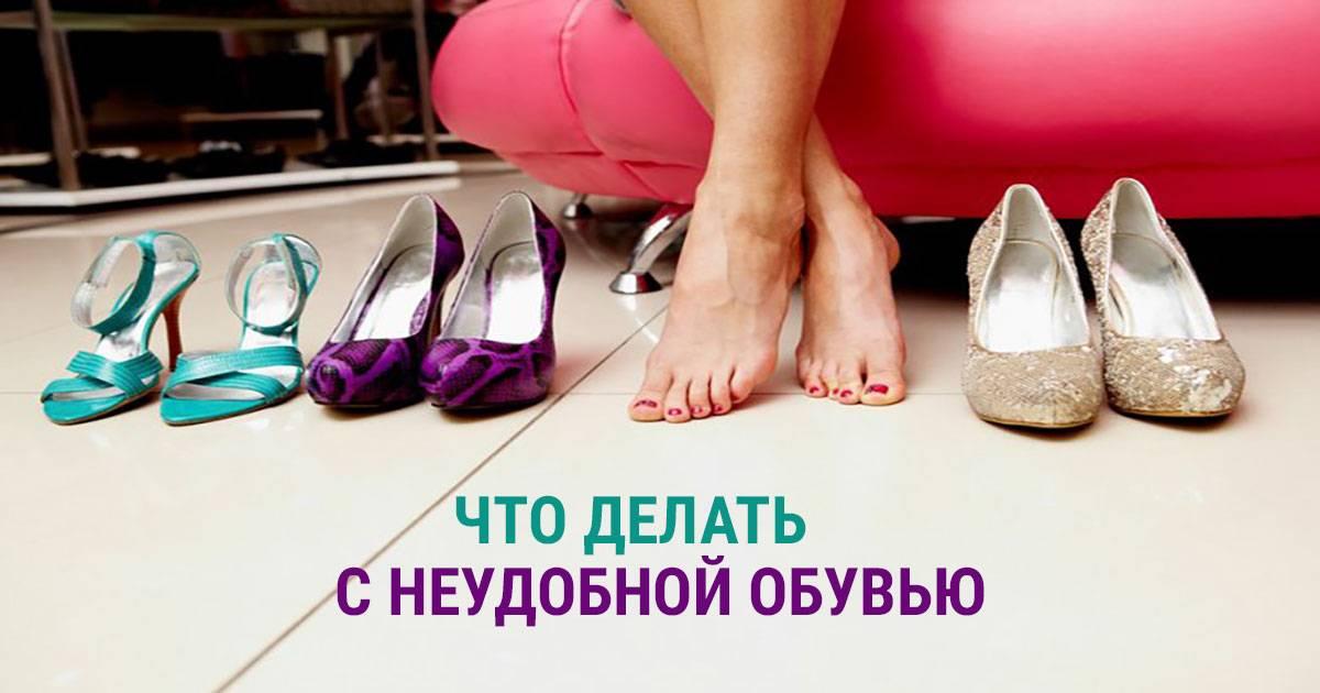 К чему снится обувь - автор екатерина данилова - журнал женское мнение