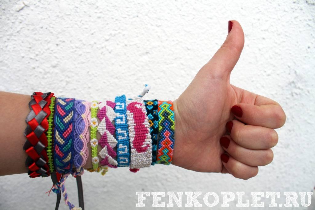 Как плести браслеты из ниток: схемы плетения фенечек и полезные советы