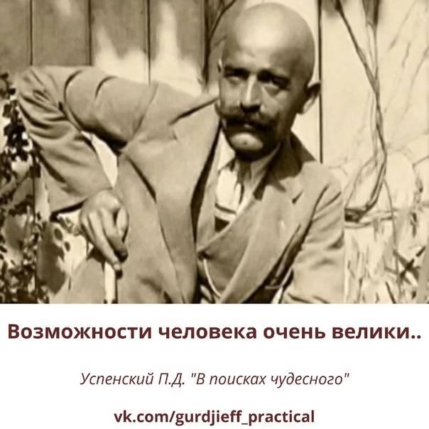 Биография георгия гурджиева