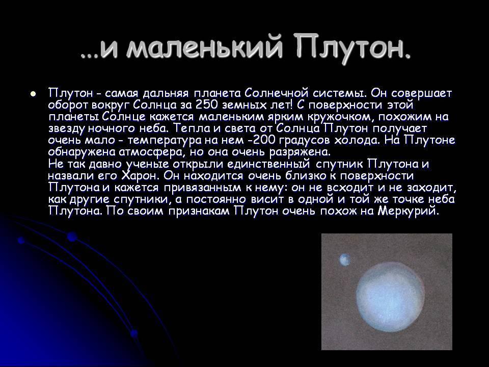 C 4 октября роковые изменения ждут знаки зодиака на развороте плутона в козероге