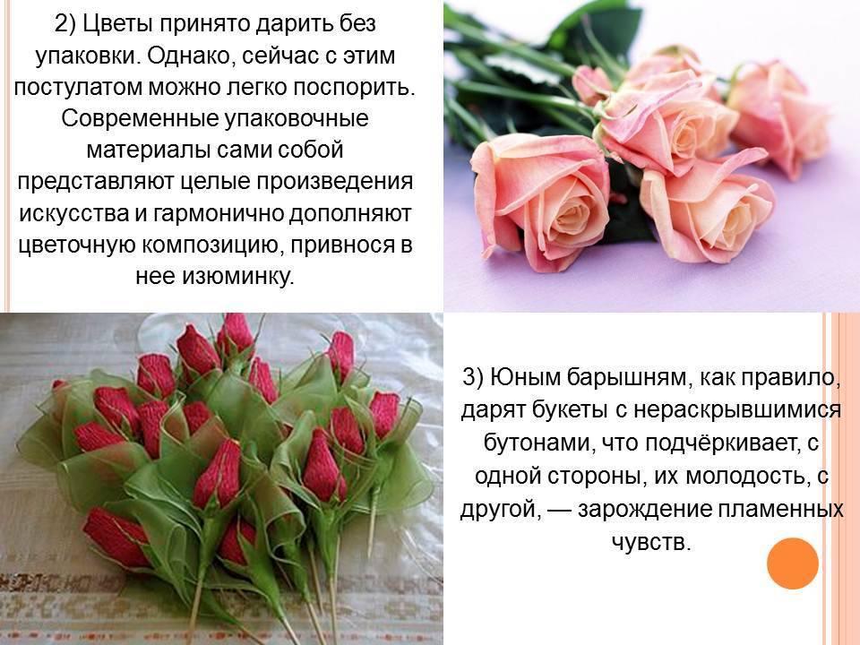Какие розы лучше дарить девушке — какой цвет выбрать, значение цветовой гаммы и рекомендации