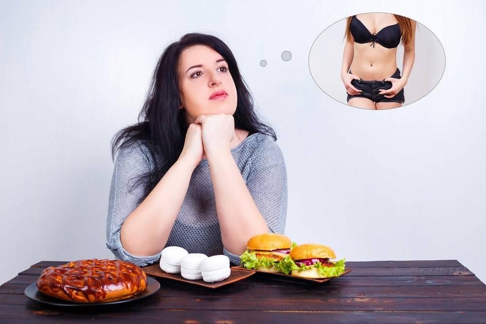 Как победить избыточный вес?
