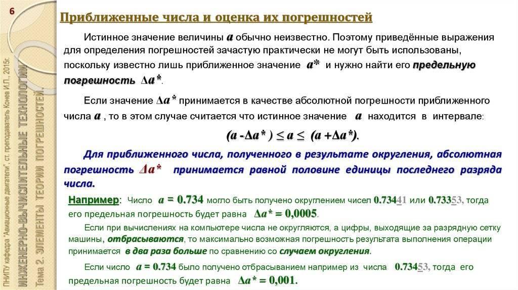 Курс нумерологии. число жизненных целей