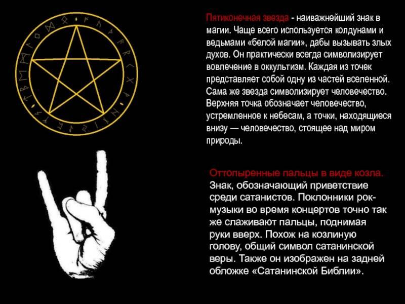 Главные ведьмы среди знаков зодиака: насколько они опасны и как ими стать? :: инфониак