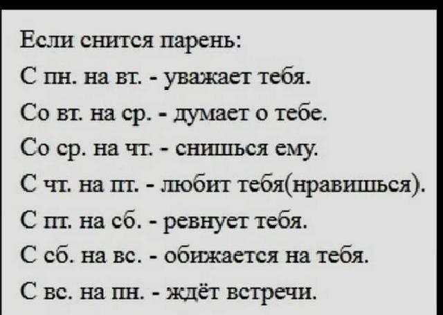 Сонник миллера. дети: к чему снятся, значение сна, самое полное толкование сновидений - tolksnov.ru