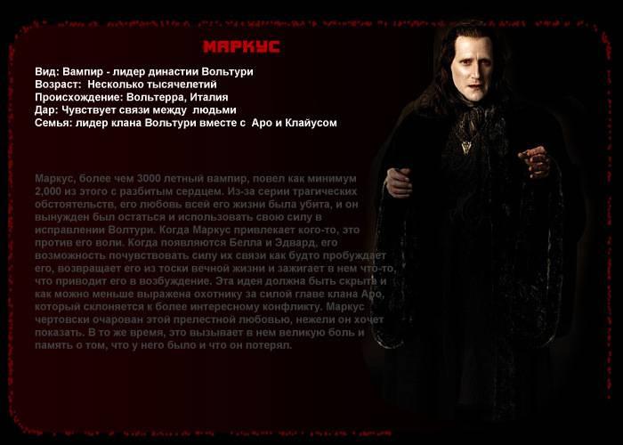 Вампиризм: отделение фактов от вымыслов | сообщество вампиров