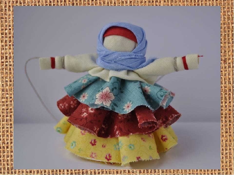 Мастер класс по изготовлению куклы оберега «волдайский колокольчик»