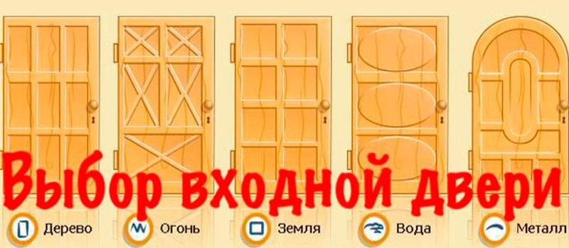 Входная дверь по фэншуй в квартире и доме, можно ли вешать зеркало напротив входной двери по фэншуй | houzz россия