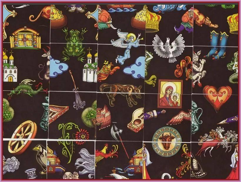Пасьянс на игральных картах 36 карт. пасьянс гадание — пища для ума и окошко в будущее. каким пасьянс был изначально