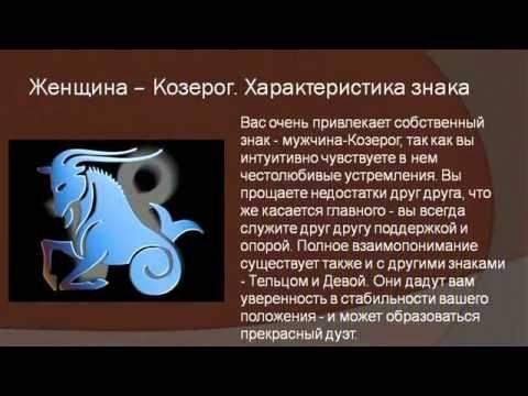 Женщина рак-дракон: характеристика девушки, рожденной в год дракона, совместимость женщины с другими знаками