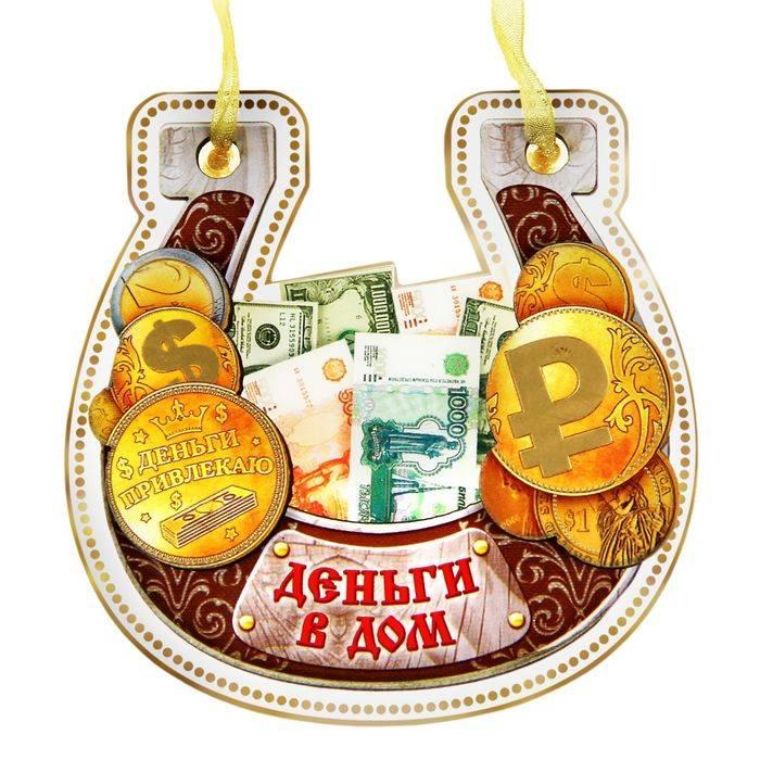Амулеты на деньги и богатство самые сильные   амулеты и талисманы