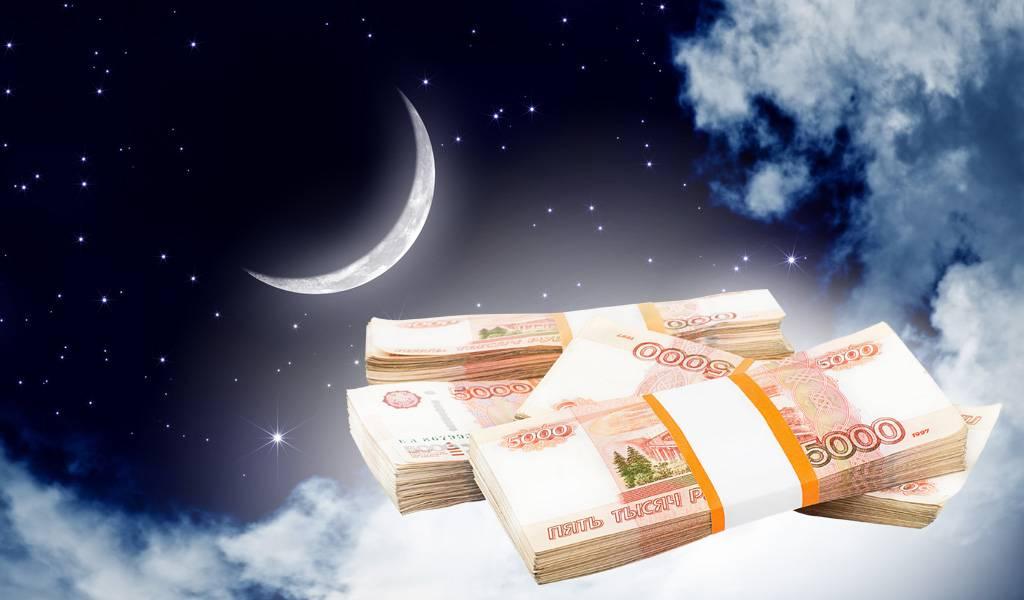 Какие заговоры можно читать на убывающую луну и как это правильно делать? магия на убывающую луну: заговоры, ритуалы, обряды