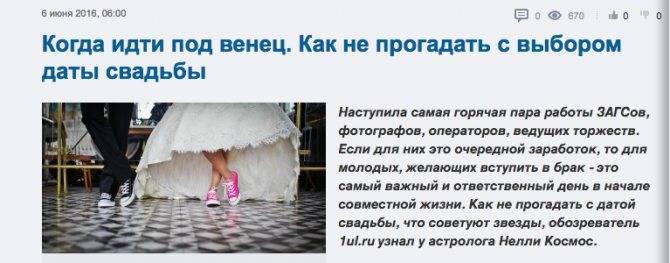 Народные приметы про свадебное платье[2019]: после свадьбы продать или нет?