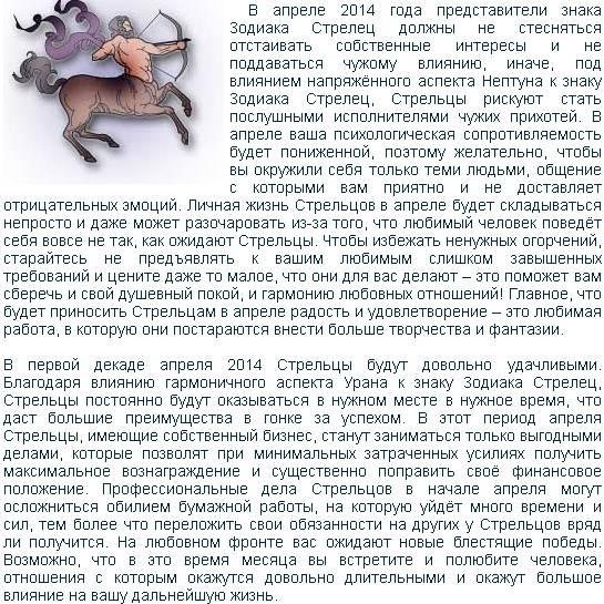 Какой знак зодиака лучше всего подходит женщине козерогу