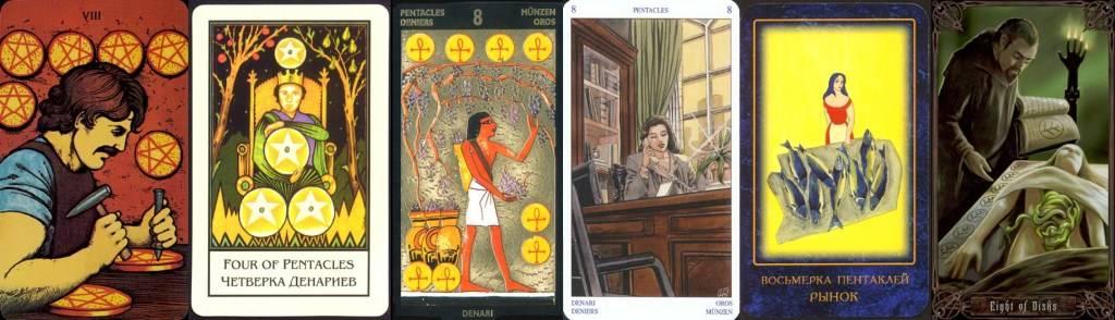 Король пентаклей: значение и описание карты таро   знаки зодиака