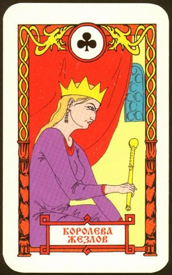 Королева жезлов в таро: значение и сочетание карты