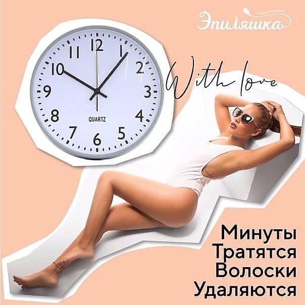 Спотыкалка по времени и дням недели – правдивое толкование по часам
