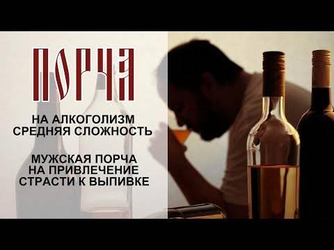 Вся правда о кодировании от алкоголизма - статьи клиники «ультрамед»