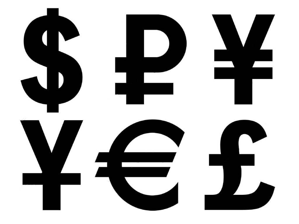 ¤ символы и знаки валют: их обозначение $