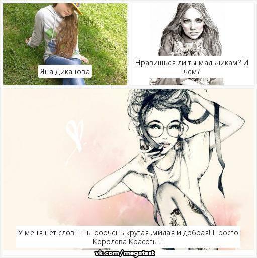 ᐉ как понять что ты действительно нравишься мужчине. как с первого взгляда понять, что ты нравишься парню: изучаем мужскую психологию - mariya-mironova.ru