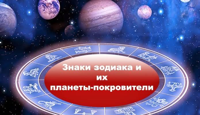 Положение планет в натальной карте: узнайте о себе больше