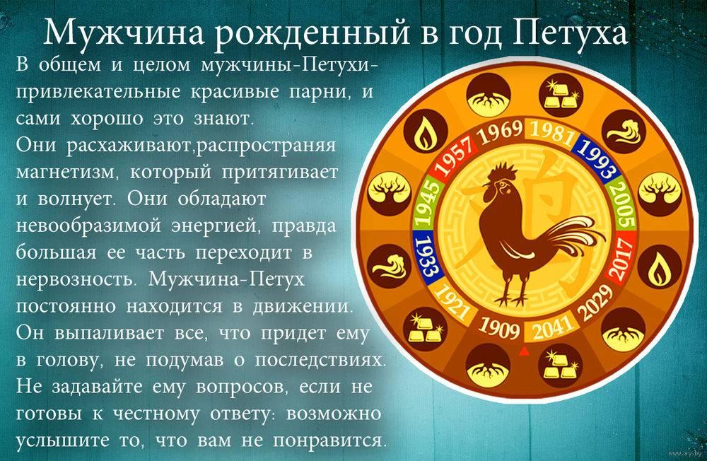 1985 год кого по восточному календарю?характеристика,совместимость,и гороскоп 2021 для год быка 1985?