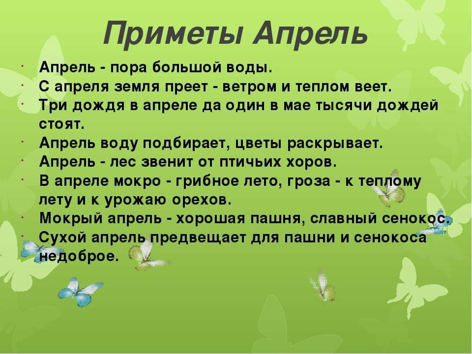 ✅ гроза в сентябре - http://xn----7sbabaer7cip9a4a8c4czc.xn--p1ai/