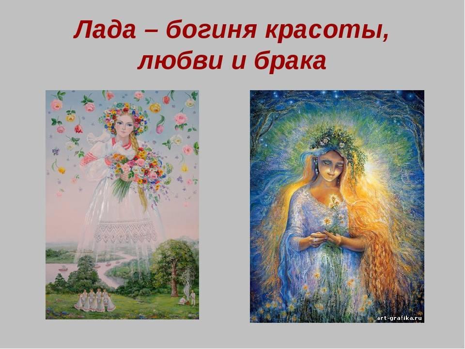 Славянская мифология: пантеон богов древней руси