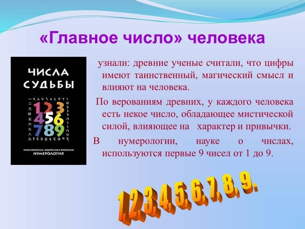 Что значит 11:11 на часах в ангельской нумерологии, значение зеркального часа
