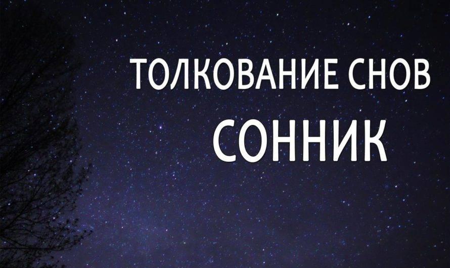 К чему снится старая мебель: значение сна, самое полное толкование сновидений по соннику - tolksnov.ru