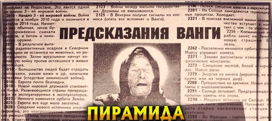Обнародовано пророчество вольфа мессинга о новом правителе россии: когда наступит время перемен - 1rre