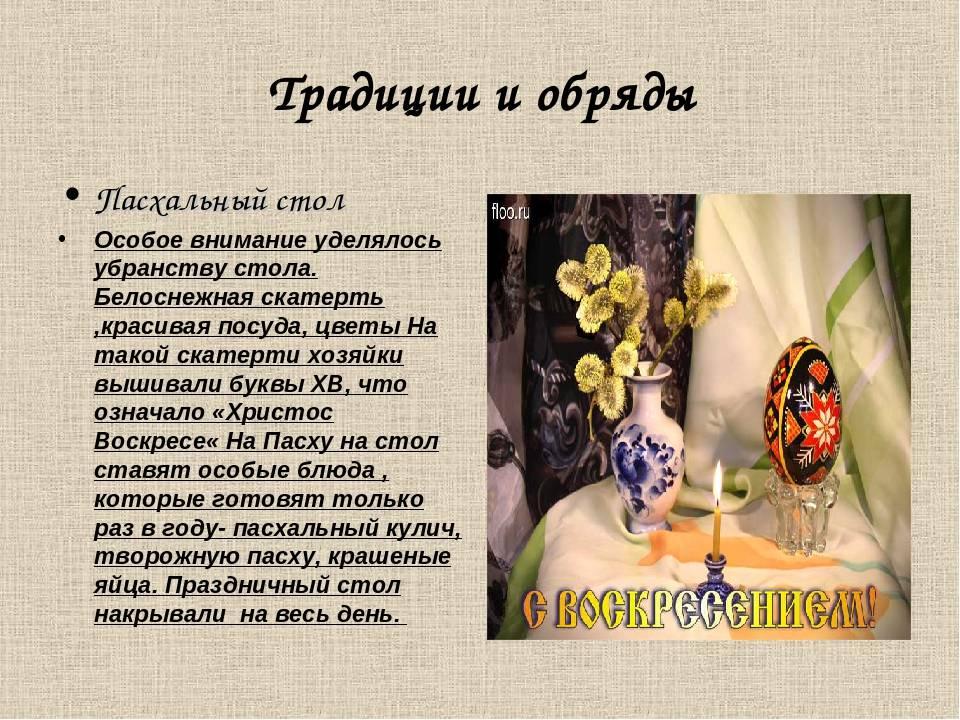 Ритуалы в день рождения и приметы: магия и обряды на исполнение желания, заговоры на богатство и заклинания на любовь и удачу