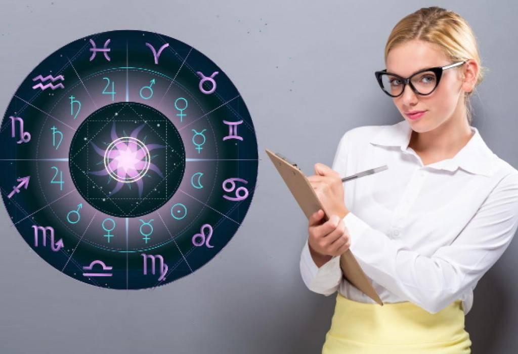 Выбираем профессию по знаку зодиака