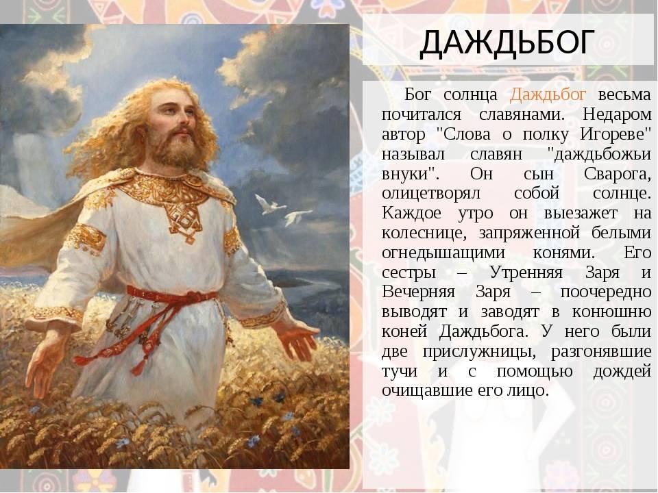 Угланов в.ю. | трехлебов. духовное наследие славян и ариев. -