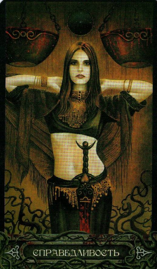 Особенности таро колоды вампиров
