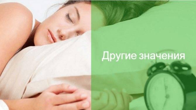 К чему снится кровь во сне для женщины